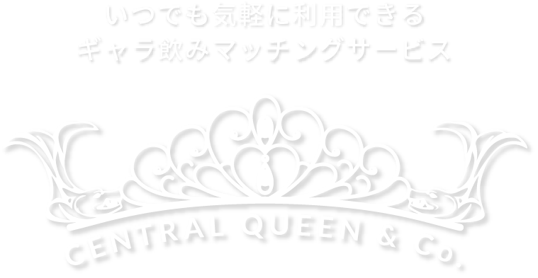 CENTRAL QUEEN & Co.